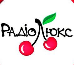 Логотип радиостанции Радио Люкс