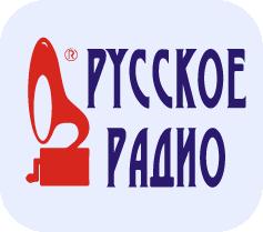 Логотип радиостанции Русское радио Украина