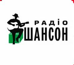 Логотип радиостанции Радио Шансон